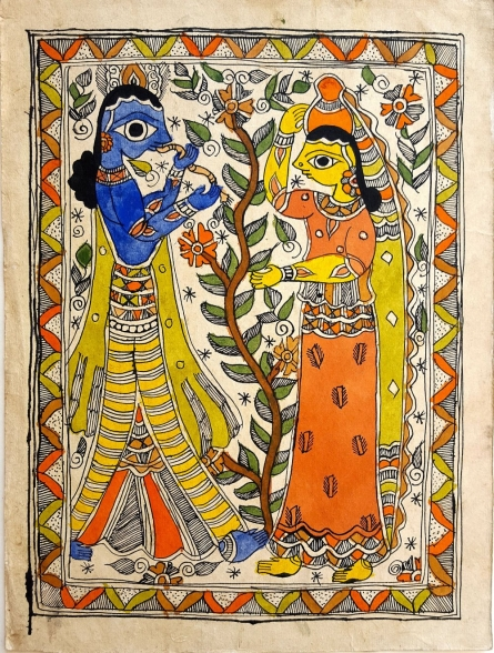 Traditional Indian art title Before I Leave on Handmade Paper - Madhubani Paintings