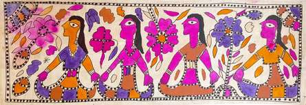 Traditional Indian art title Follow Me Now on Handmade Paper - Madhubani Paintings