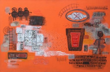 contemporary Mixed-media Art Painting title Khairagarh by artist Bhuneshwar Azaad