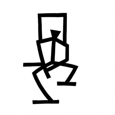 Standing at door | Drawing by artist Ashok  Hinge |  | ink | board