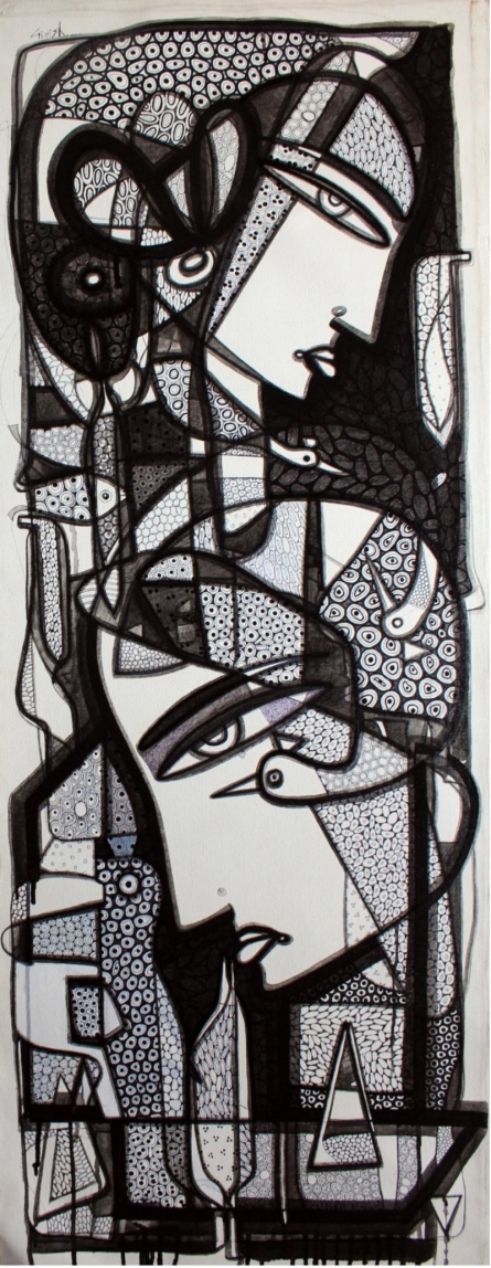 Ink Paintings | Drawing title Untitled 1 on Canvas | Artist Girish Adannavar