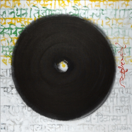 Abstract Calligraphy Art Painting title Mich Tej Mich Shakti by artist Achyut Palav