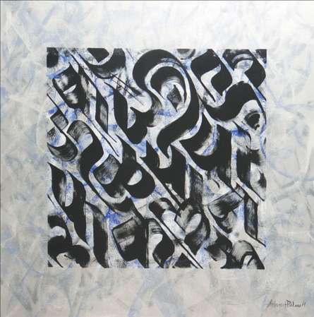 Shodh | Painting by artist Achyut Palav | calligraphy | Canvas