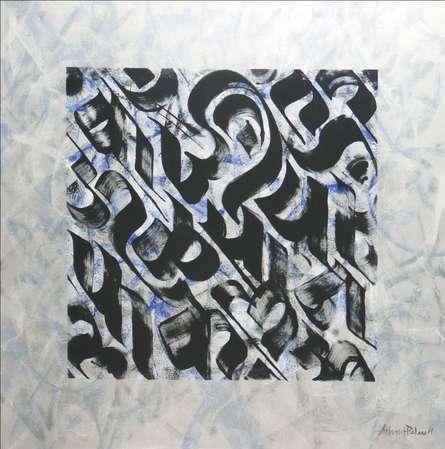 Shodh | Painting by artist Achyut Palav | calligraphy | Canvas