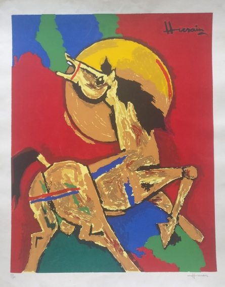 Horse | Painting by artist M F Husain | serigraphs | Paper