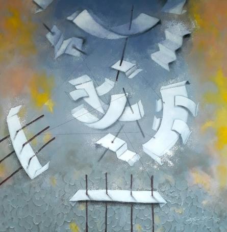Abstract Acrylic Art Painting title Untitled 5 by artist Vijayraaj Bodhankar