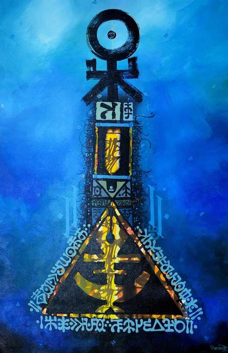 Abstract 10 | Painting by artist Ram Kasture | calligraphy | Canvas