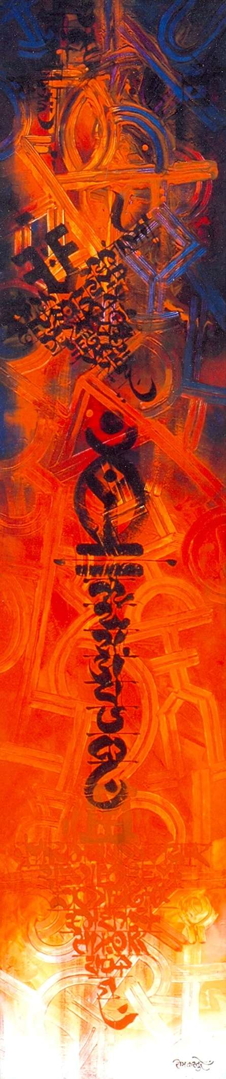 Abstract 3 -  | Painting by artist Ram Kasture | calligraphy | Canvas