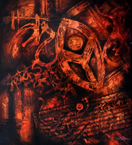 Abstract Calligraphy Art Painting title 'Abstract 4' by artist Ram Kasture