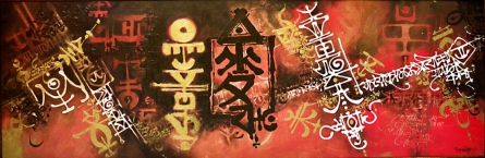 Abstract 5 | Painting by artist Ram Kasture | calligraphy | Canvas