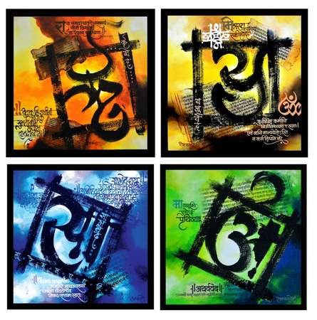 Vedas   Painting by artist Ram Kasture   calligraphy   Canvas