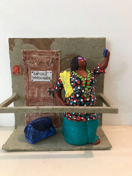 Kholi No 38 | Sculpture by artist Bharati  Pitre | Paper Mache