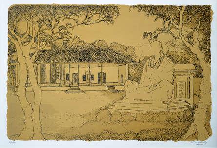 Cityscape Serigraphs Art Painting title 'Gandhi Ashram' by artist Vrindavan Solanki