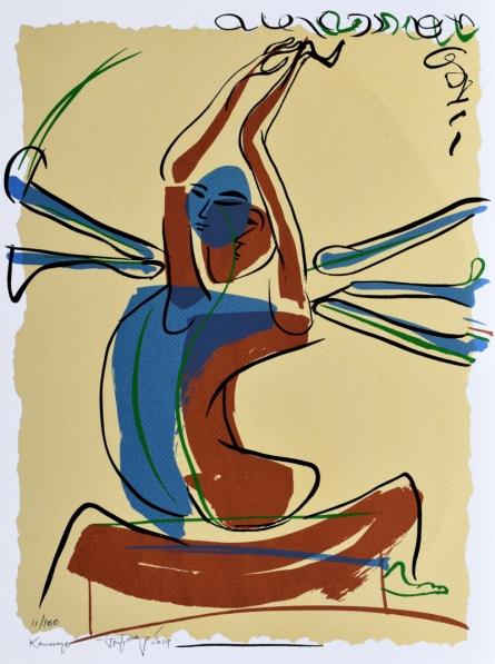 Religious Serigraphs Art Painting title 'Kamaraye' by artist Jatin Das