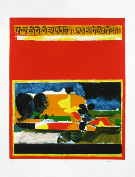 Abstract Serigraphs Art Painting title 'Panth' by artist S. H. Raza