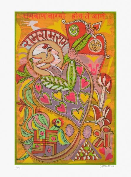 Religious Serigraphs Art Painting title 'Ram Ram' by artist Jyoti Bhatt