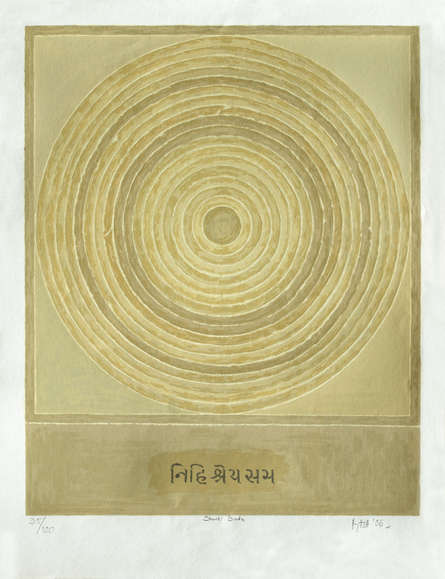 Abstract Serigraphs Art Painting title 'Shanti Bindu' by artist S. H. Raza