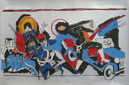Figurative Serigraphs Art Painting title 'Yeh Kaun Sa Modh Hai Umar Ka 14' by artist M. F. Husain