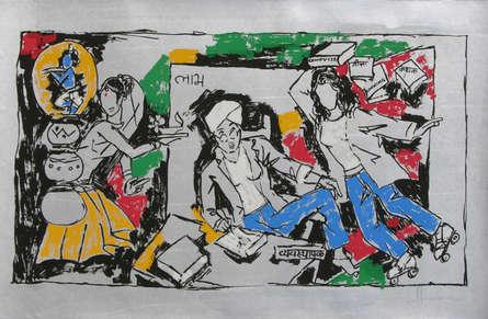 Figurative Serigraphs Art Painting title 'Yeh Kaun Sa Modh Hai Umar Ka 2' by artist M. F. Husain