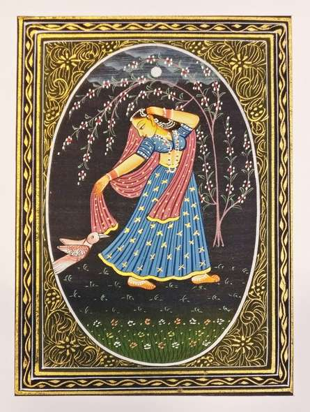 Folk Art Watercolor Art Painting title 'Radha in a dancing portrait' by artist Unknown