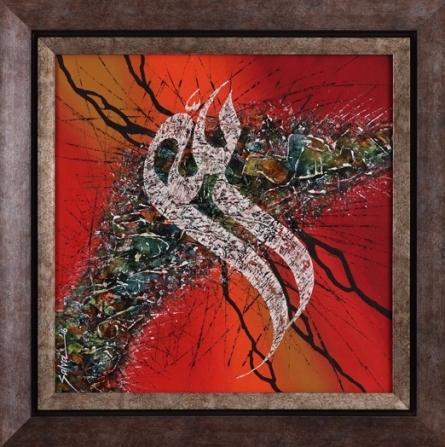 Mixed Media Painting titled 'Allah 4' by artist Salva Rasool on Canvas