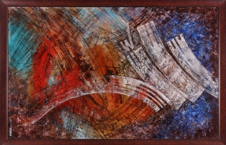 Salva Rasool | Allah 7 Mixed media by artist Salva Rasool on Canvas | ArtZolo.com