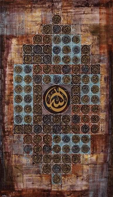 Salva Rasool | Asma Ul Husna 1 Mixed media by artist Salva Rasool on Canvas | ArtZolo.com