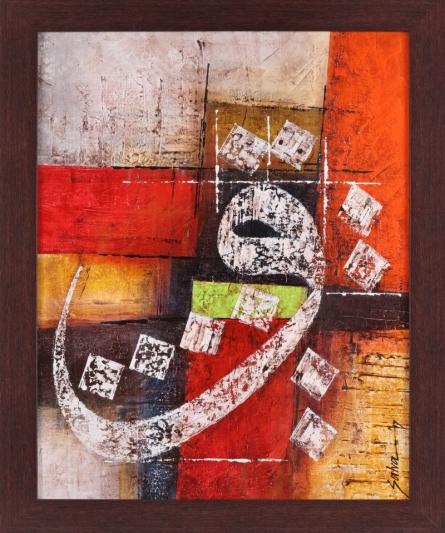 Salva Rasool | Construction Of Hurf Wow Mixed media by artist Salva Rasool on Canvas | ArtZolo.com