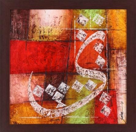 Salva Rasool | Construction Of Hurf Ye Mixed media by artist Salva Rasool on Canvas | ArtZolo.com