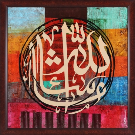 Mixed Media Painting titled 'Mashallah' by artist Salva Rasool on Canvas