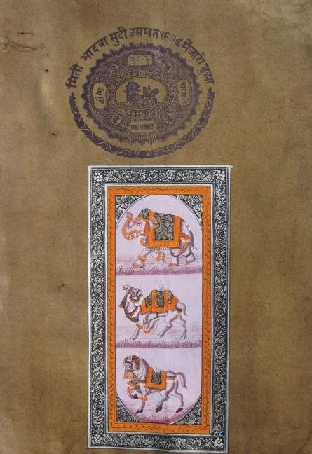 art, traditional, paper, miniature, animals