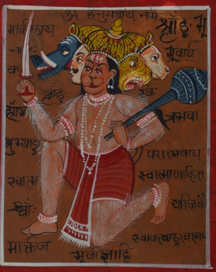 art, traditional, miniature, paper, religious, god, hanumanji