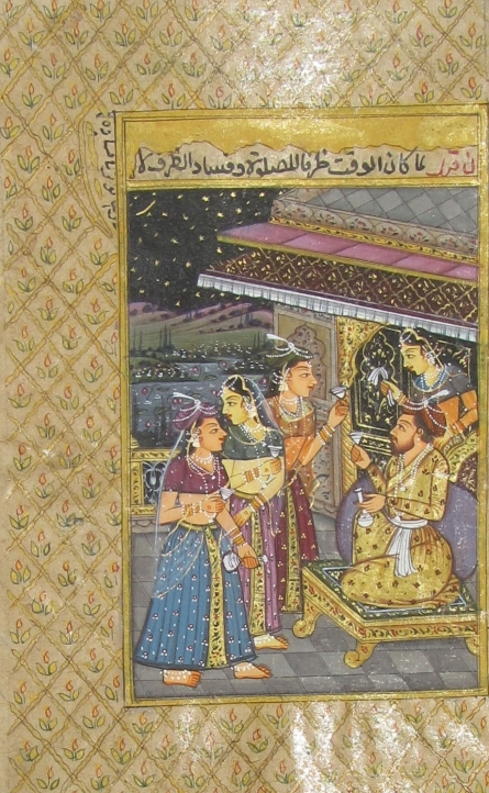 Traditional Indian art title King Pleasing Queens on Paper - Mughal Paintings