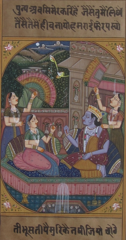 Unknown | Miniature Traditional art title Krishna With Radha And Gopis on Paper | Artist Unknown Gallery | ArtZolo.com