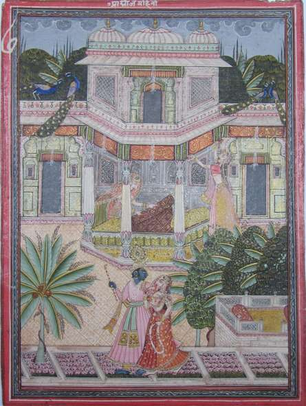 Traditional Indian art title Lord Krishna With Radha on Paper - Miniature Paintings