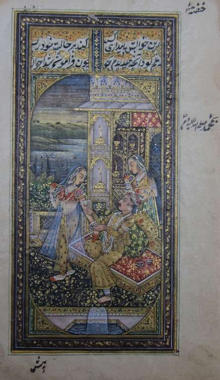 Traditional Indian art title Lovable Mughals on Paper - Mughal Paintings