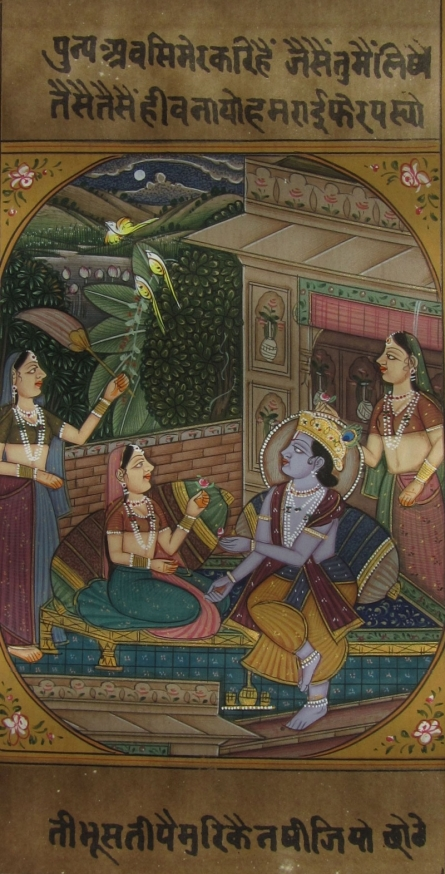 Traditional Indian art title Luxurious Krishna With Radha And Gopis on Paper - Miniature Paintings