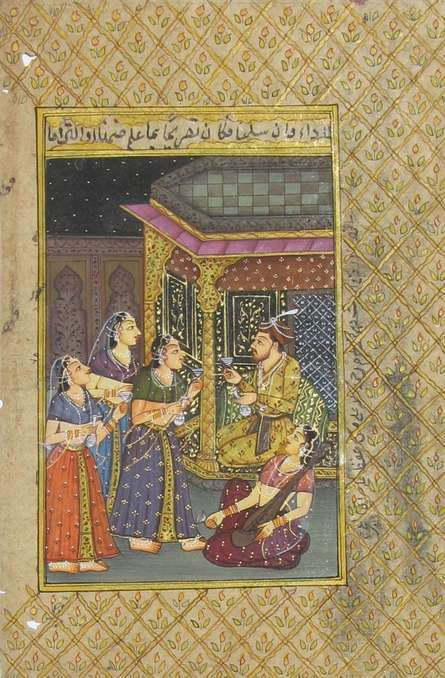Traditional Indian art title Mughal Painting on Paper - Mughal Paintings