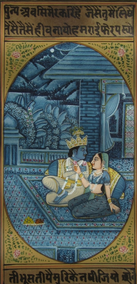 Unknown | Miniature Traditional art title Playful Moments Of Radha Krishna on Paper | Artist Unknown Gallery | ArtZolo.com