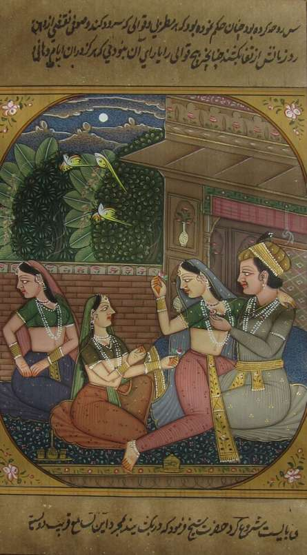 Traditional Indian art title Regal Entertainment Mughal Painting on Paper - Mughal Paintings