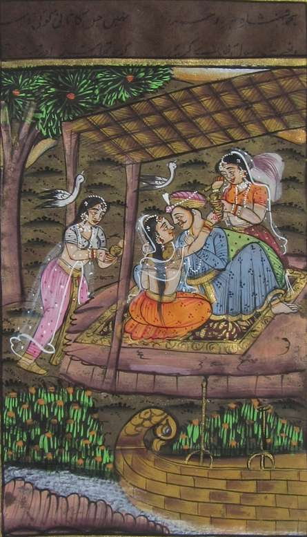 Traditional Indian art title Royal Couple Mughal on Paper - Mughal Paintings