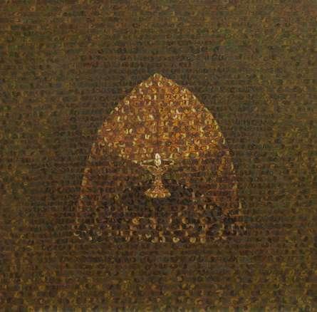 Untitled 1 | Painting by artist Kuldeep Karagaonkar | oil | Canvas