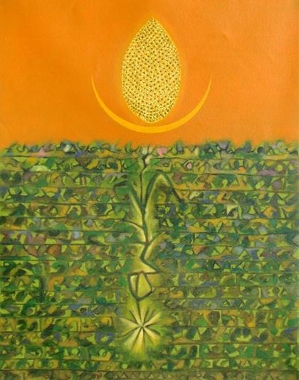 Kuldeep Karagaonkar | Oil Painting title Untitled 5 on Canvas | Artist Kuldeep Karagaonkar Gallery | ArtZolo.com
