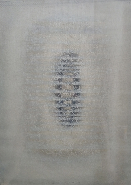 Rupesh Pawar   Mixed-media Painting title Untitled 17 on Paper