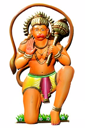 Hanuman ji Statue | Craft by artist Handicrafts | Wrought Iron