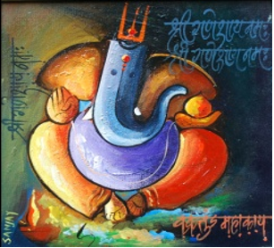 Other Acrylic Art Painting title 'Ganesha013' by artist Sanjay Raut