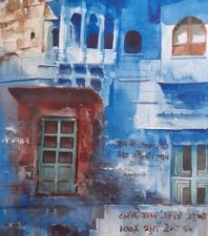 #painting #watercolour #landscape #cityscape