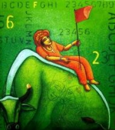 Figurative Acrylic Art Painting title 'Green Bull' by artist Samir Sarkar