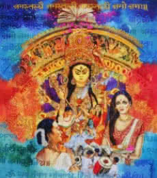 Durga Mahotsav | Painting by artist Shambhu Nath Goswami | mixed-media | Paper