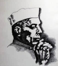 Portrait Ink Art Drawing title 'Pandit Nehru' by artist Rajendra V